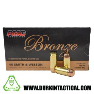 PMC Bronze .40 Caliber   Smith & Wesson   165 gr   FMJ